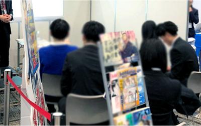 大手企業が集まる合同説明会で学生の人気を獲得