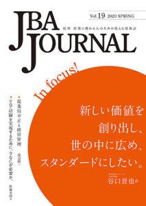JBA JOURNALVol.19